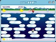 Tobby frogger