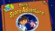 Dora espace