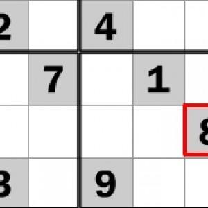 Sudoku sss